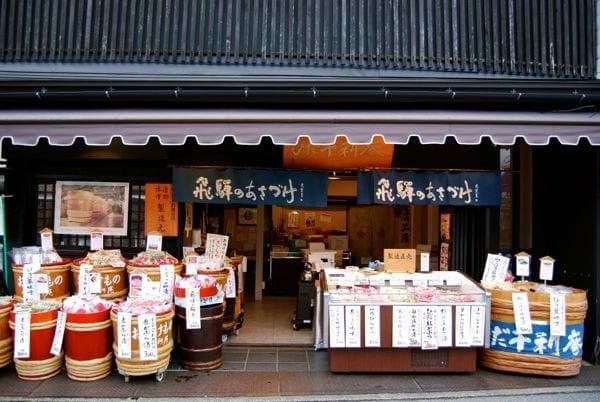 Viaje a Japon: Tienda Sake en Takayama