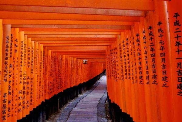 Viaje a Japon: Fusini Inari