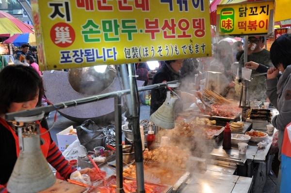Gujke Market Busan, Corea del Sur