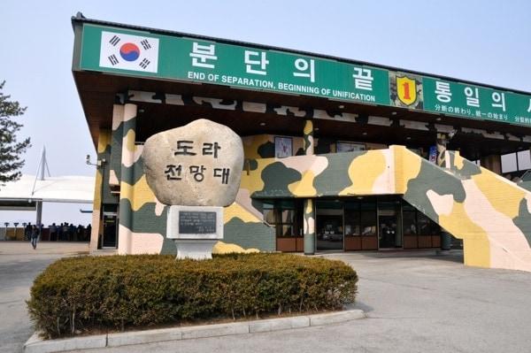 viaje corea sur: DMZ