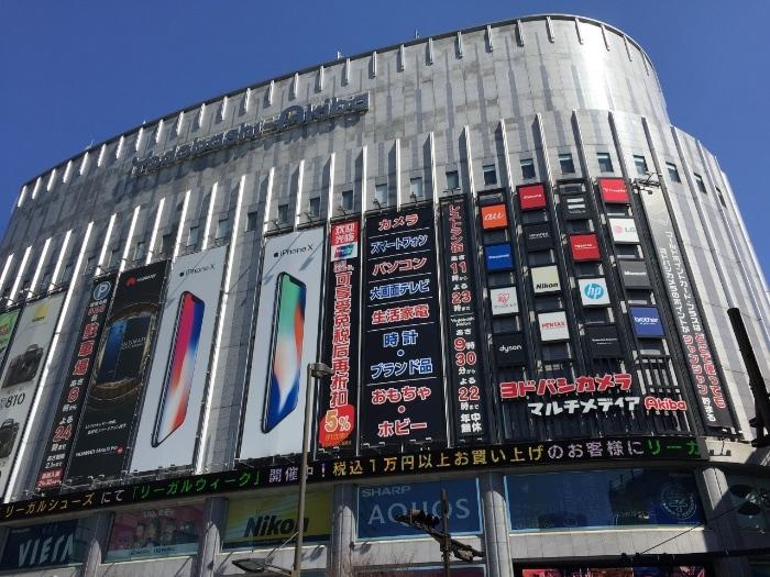 yodobashi Tokyo