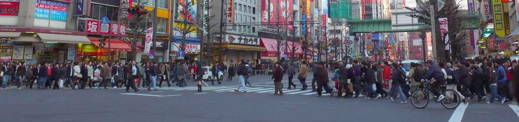 Los 30 inventos japoneses mas extraños