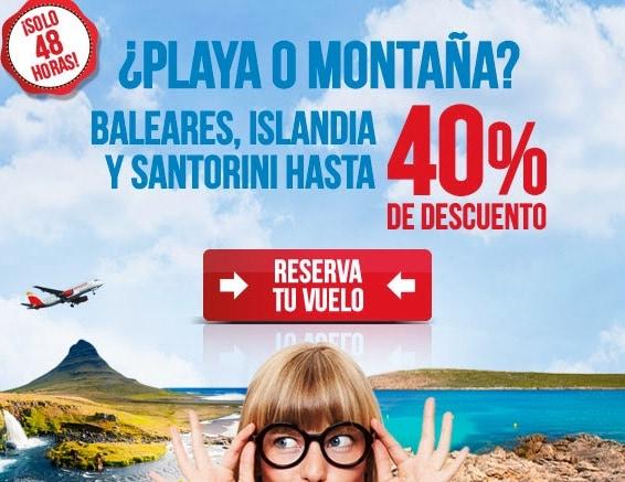 Oferta en vuelos a Baleares, Islandia o Santorini (Agosto, Septiembre 2016)