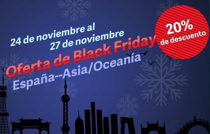 Ofertas de Air China para el Black Friday 2017