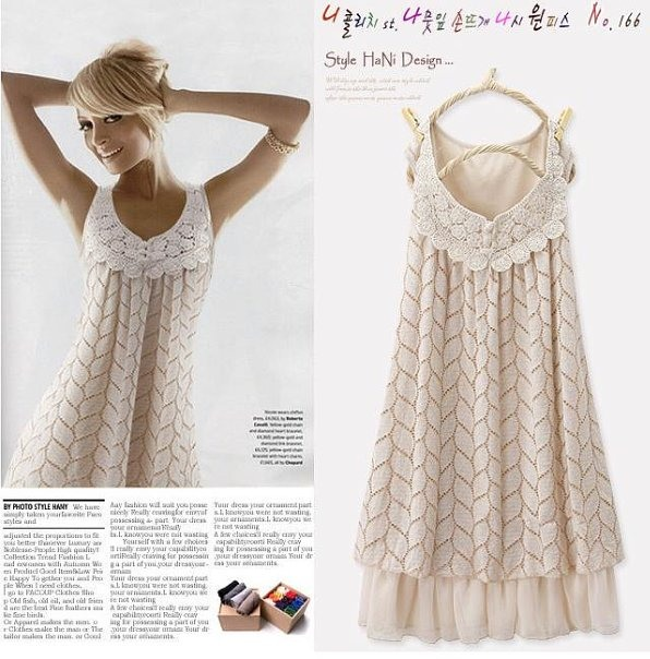 Layered Lace Dress = Lace (for neckline) + light fabric + eyelet fabric + ribbon