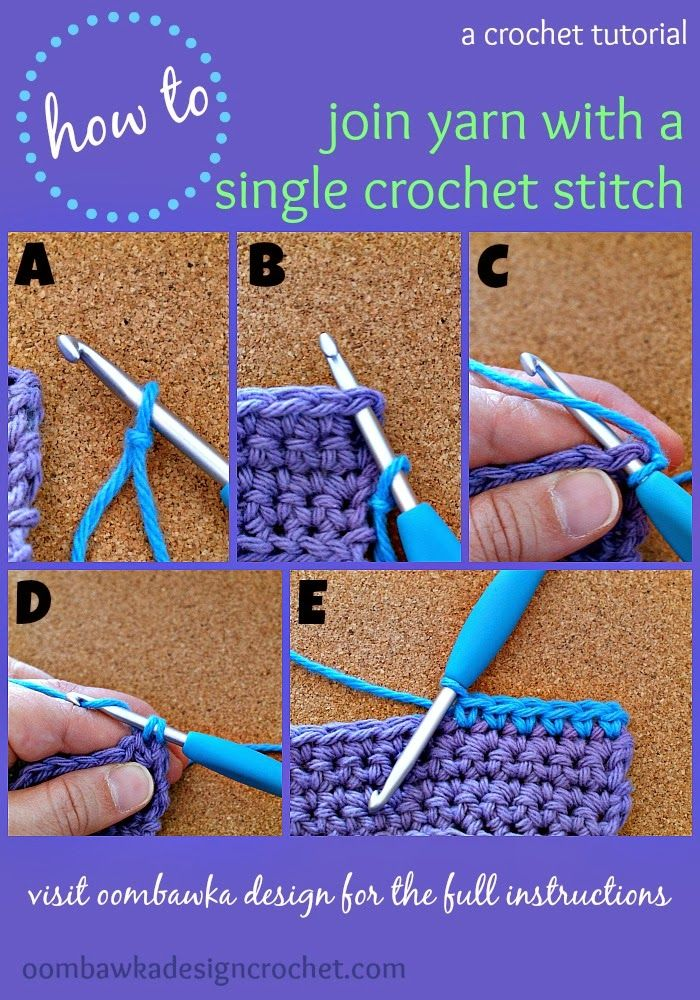 How To Join New Yarn with a Single Crochet Stitch