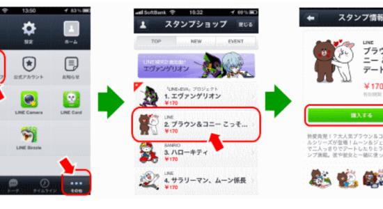 スクリーンショット(2013-07-28 17.11.51)