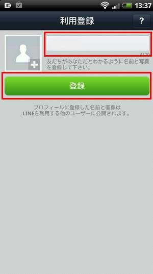 default_9_a
