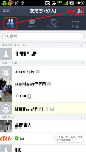 20130618190131_51c02ffb8dcf3