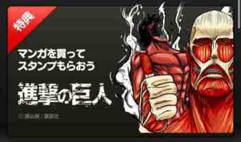 line_manga_review_005
