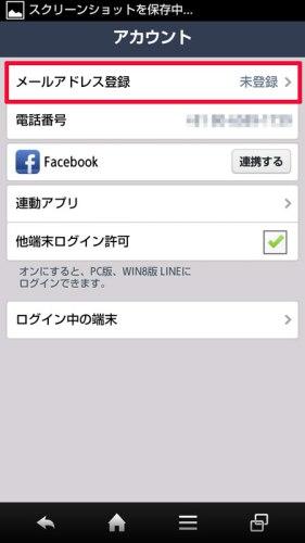 l_mm_line7-04