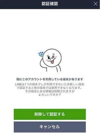 line-987654