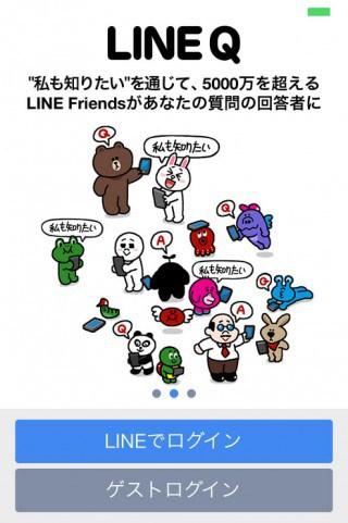 2013_12_06_lineq07-e1386310352712