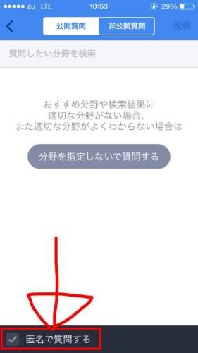 2014-08-09 10.53.01