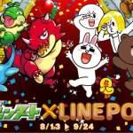 モンスト LINE POP【コラボ情報】ブラウンやコニーの能力など!