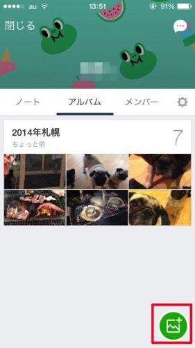2014-11-27 13.51.35