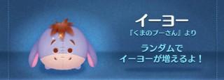 i-yo-sin-e1424492286499