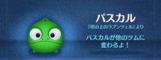 2015-03-05-11.36.04-450x262
