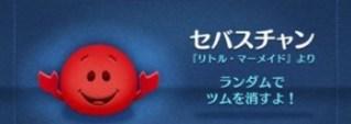 2015-03-06-10.08.05-450x262
