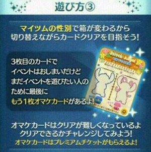 300x301x6gatsu-event4.jpg.pagespeed.ic.buTcvkVv_x