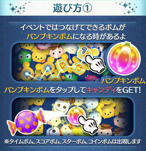 10gatsu-leek-event2