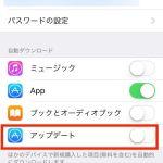 [随時更新]LINE 最新版アップデート情報まとめ|Ver6.6.0