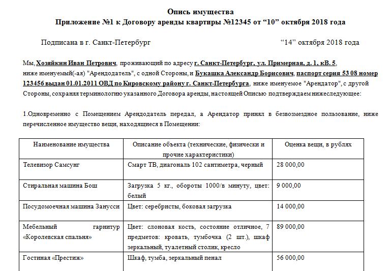 Двойное гражданство в беларуси с какими странами разрешено в 2019 году