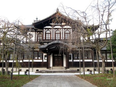 The Buddhist Art Library, a branch of Nara National Museum, is a resource centre for researchers.