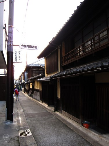 Naramachi is a gem of an old town.