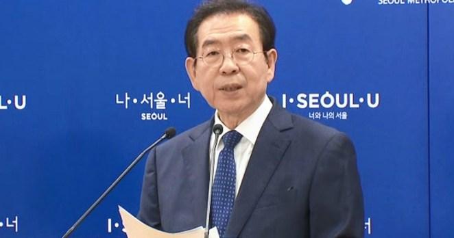 Park Won-soon missing
