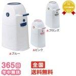 匂わない&おしゃれ!強力消臭の赤ちゃんおむつ用ゴミ箱のおすすめ3選