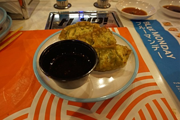 Vegetable and Spinach Gyoza
