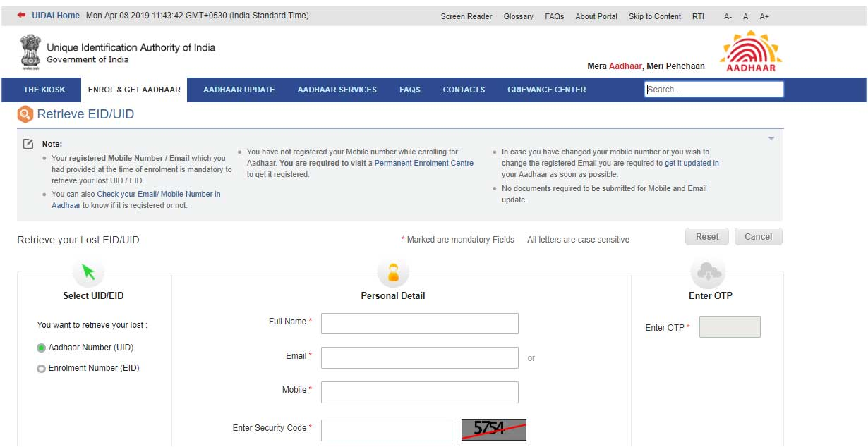 Aadhar-card-download-with-name-and-DOB