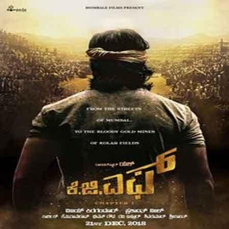 kgf tamil movie download isaimini