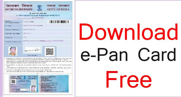 e-pan card-download-nsdl