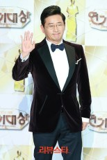 Jeon Kwang Ryul