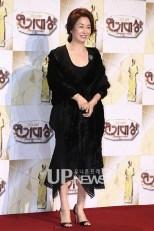 Kim Mi Sook