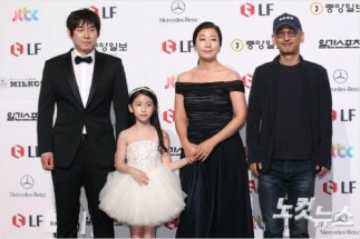 Sol Kyung Goo, Lee Re, Ra Mi Ran i reżyser Lee Jun Ik (film Wish)