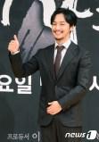 Byun Yo Han2