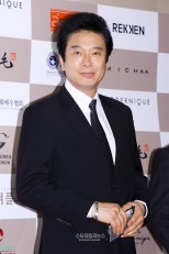Kim Hyung Il