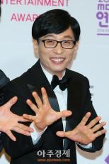 Yoo Jae Seok