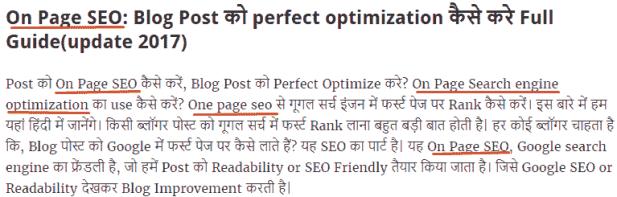 On page seo keyword paragraph