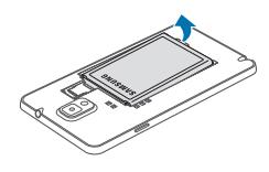 Samsung Verizon Wireless, Samsung, Free Engine Image For