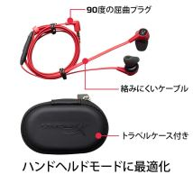 Kingston Technologyのゲーミングイヤホン『HyperX Cloud Earbuds』(HX-HSCEB-RD)』