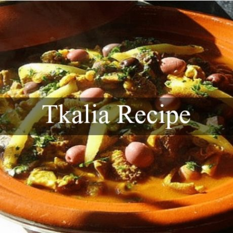 Tkalia Restaurant Secrets and Tips