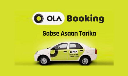 ओला कैब बुकिंग कैसे करें – Ola Cab Booking Kaise Kare
