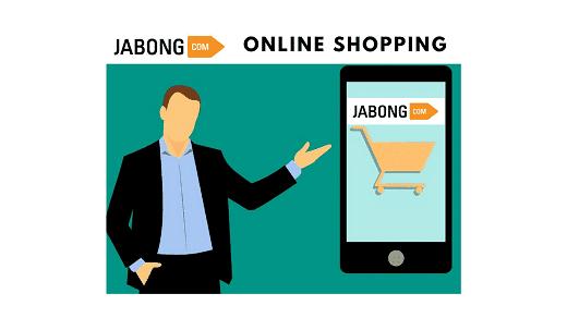 जबोंग ऑनलाइन शॉपिंग – कैसे जबोंग (Jabong) पर ऑनलाइन खरीददारी करें