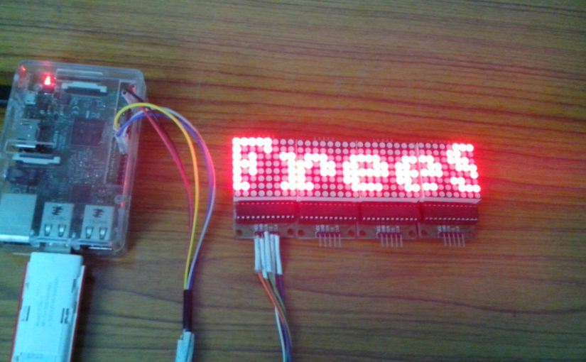 FreeSWITCH status on LED display using socket connection