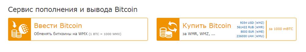 bitcoin pénzfelvétel