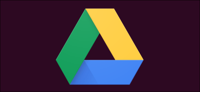 The Google Drive logo on a color background of the terminal.